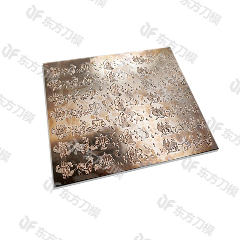 腐蚀烫金铜板